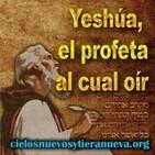 045_Cómo viene a ser Yeshúa el Rey