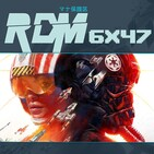 RDM 6x47 – (NO) E3 2020