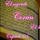 El sagrado Corán, El Único libro intacto de Dios, capítulo 04, Sheij Qomi
