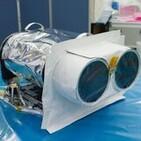 La empresa Satlantis coloca una cámara espacial óptica miniaturizada en el espacio. Juan Tomás Hernani. Prog 443. LFDLC