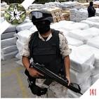 CBP#141 Narcoguerras en México: el Cartel del Pacífico y el Chapo Guzmán