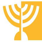 Eshet Jail - Am Israel - Letra Dalet