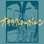 No. 02「理想の休日/クロワッサンは詐&