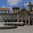 Portugal's Travel Guide