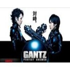 Gantz y Gantz: Perfect Answer - Estrenos cartelera