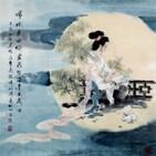 Chamg-O 15 de julio: Precaución - Meditación Guiada