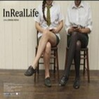 InRealLife (la red)