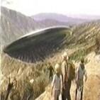 Archivos Extraterrestres - Tecnologia Alienigena