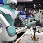 #57 ¿Cómo funciona la inteligencia artificial?