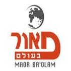 El Rabino de Iehoshua de Natzrat