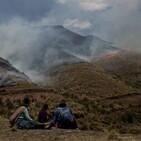 Fuego de muerte y destrucción en Perú por Magali Estrada