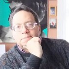 Mundo Misterioso. Scott Corrales. Mutilaciones de ganado y chupacabras
