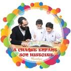 🌟 Loi sur Eloul /Tichri N°5 🌟