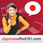 Learn Japanese | JapanesePod101.com