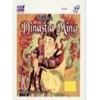 Novelas de la Dinastía Ming