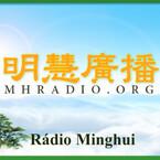 Rádio Minghui - Falun Dafa, notícias e cultivo