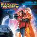Regreso al Futuro II (1989) #CienciaFicción #Fantástico #Aventuras #peliculas #audesc #podcast