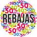 Alfacar es Consumo (15/01/2019) - Rebajas