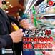LOS DANKO 11x15 - Decálogo del Hurto