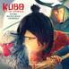 T3x22 Tras la Imagen/BSOs: Kubo y las Dos Cuerdas Mágicas