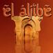 Aljibe Musical. Programa Número 32. Cuarta entrega del Baile de los Replicantes.32-10-2020. Temporada 8.
