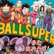 Especiales Dragon Ball