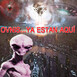 OVNIS... YA ESTÁN AQUÍ// PIEDRAS DE ICA, EL FRAUDE// ENIGMAS DEL ARTE(1p-7t)