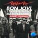 Bon Jovi, Rock in Rio 2017, Live From The London Palladium