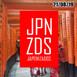 Japonizados Micropodcast | 1x21 | Templos imprescindibles en Kyoto