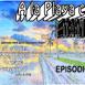 A LA PLAYA Con Manolo - Episode#7