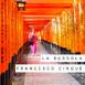 26 - Lo Shintoismo, la religione del Giappone