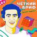 Андрей Курский про k