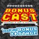 BonusCast #103: Borat 2, Genshin Impact e outras indicações