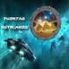 Némesis Radio 07x02: Puertas estelares hacia otros mundos · Cuentos de miedo para jóvenes valientes