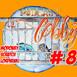 Podcast La Lobby | Programa 8 | Saga Assassins Creed, Mafia Remake, Pelis de videojuegos...