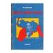 1991 Agravios de Colombia a Venezuela 20190414 P 146