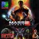 PG Extra #05 - Especial Saga Mass Effect