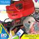 247 - Resvista Sonora Chiptune - 25 aniversario de Virtual Boy & Musica Indie: Protodome