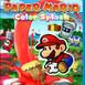 CG038-2 (WiiU - Paper Mario: Color Splash)