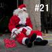 RECOMBUSTIÓN 21   Navidades, Cenas de Empresa y Predicciones futuristas del pasado
