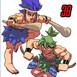 El Sonido de la Bestia #38 - Joe & Mac Caveman Ninja