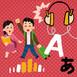 Nivel inicial - Lección 7, Hacer propuestas en japonés.