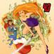 El Sonido de la Bestia #43 - Ghost Sweeper Mikami Joreishi wa Nice Body