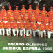 La Selección Española de béisbol en Barcelona '92