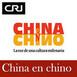 Para Aprender Chino: Fiesta del Doble Nueve