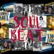 Soulbeat - Ruth Brown (12/10/20)