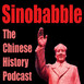 Episode 28: Dreaming of East Turkestan: Xinjiang and China, c.700-1950