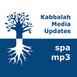 Baal HaSulam. TES (Talmud Eser Sefirot). Vol. 1. Parte 1 [2020-10-25] #lesson
